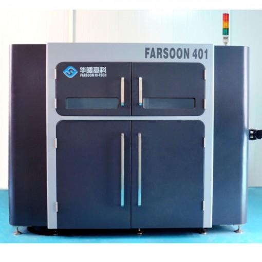 Farsoon 401 Farsoon - 3D printers