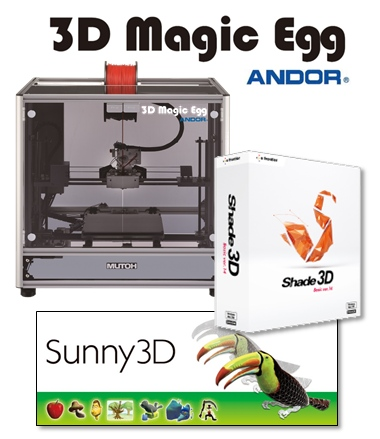 3D Magic Egg MF-1050 Mutoh Engineering - 3D printers