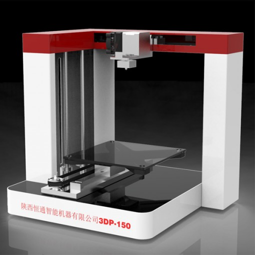 3DP-150 Shaanxi Hengtong  - 3D printers