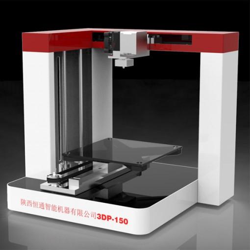 3DP-300 Shaanxi Hengtong  - 3D printers