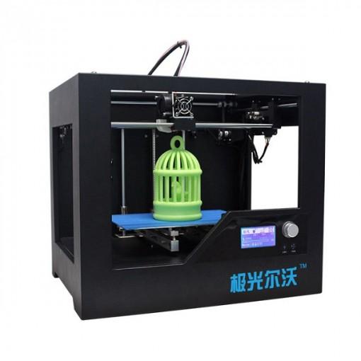Z-603S Shenzhen Aurora Technology - 3D printers