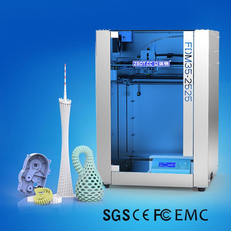 FDM35-2525