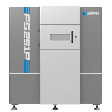 FS251P Farsoon - 3D printers