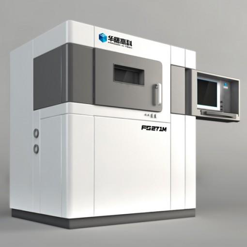 FS271M Farsoon - 3D printers
