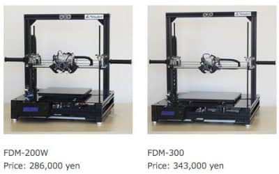 Ninjabot 3D printers FDM line up will be displayed at the 3D printing event 2016 in Tokyo