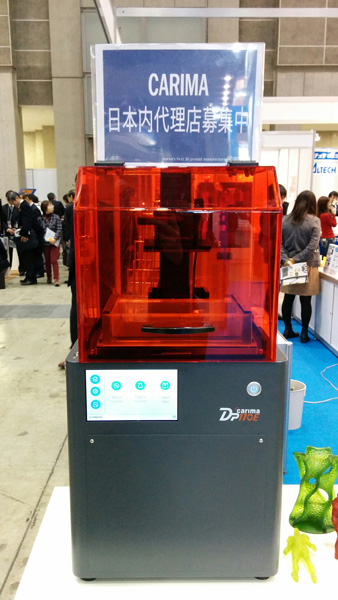 Carima SLA 3D printer