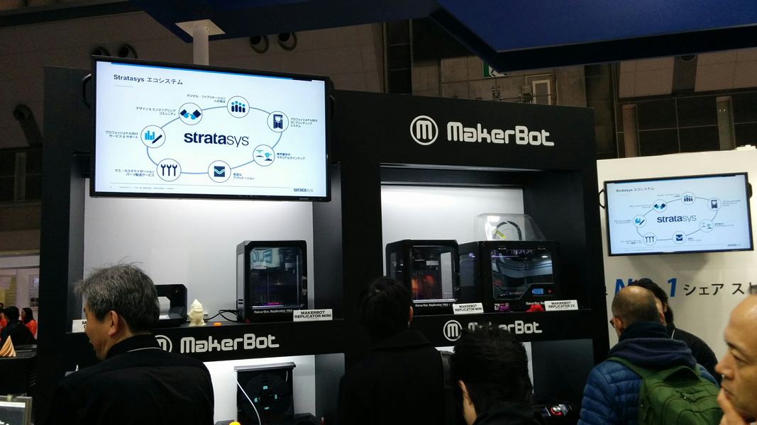 MakerBot range of 3D printers
