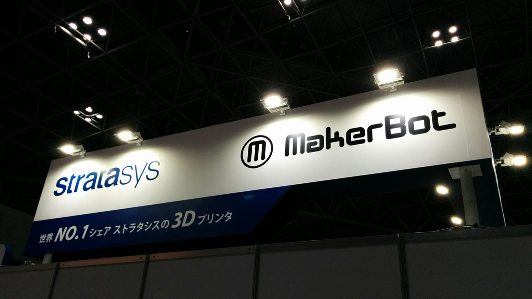 Stratasys MakerBot booth