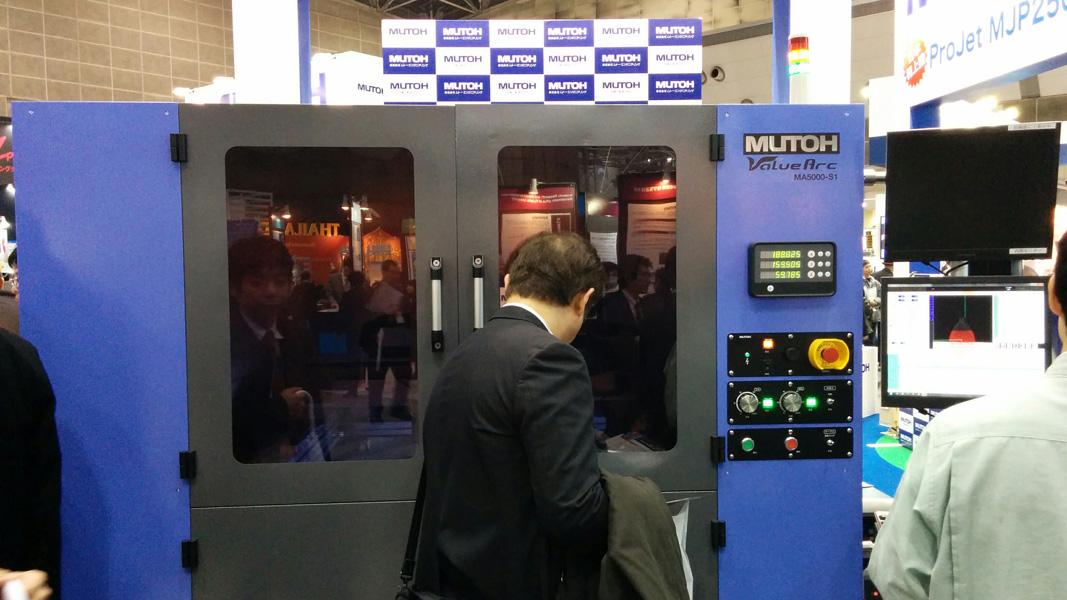 Mutoh Engineering Value Arc MA5000-S1
