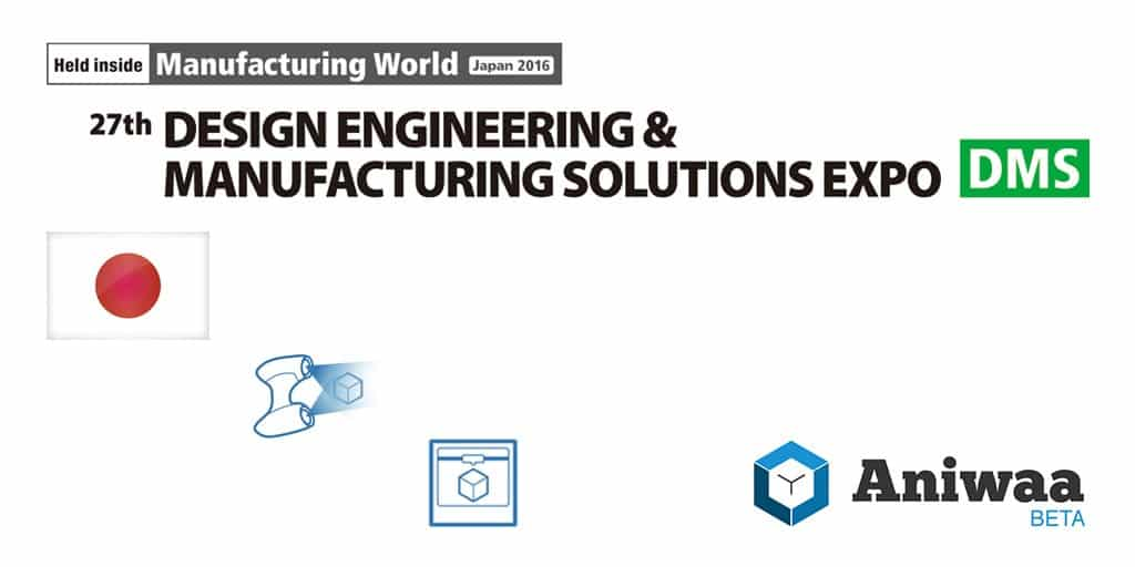 Design Engineering Manufacturing Solutions Expo - Tokyo