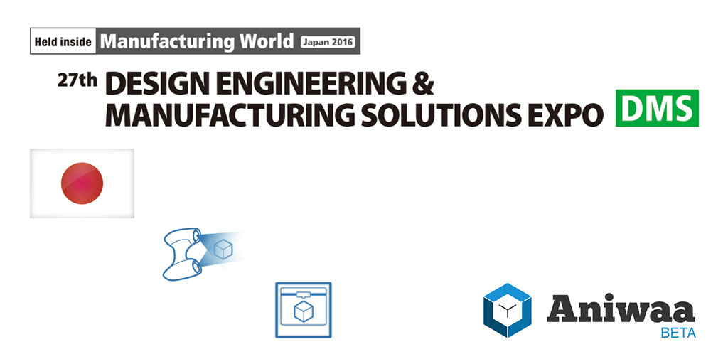 Our recap of the 27th Design Engineering and Manufacturing Solutions Expo in Tokyo