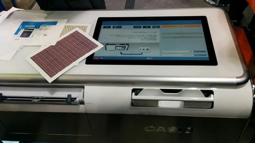 The Casio 2.5D printer.