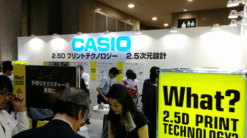 The Casio stand