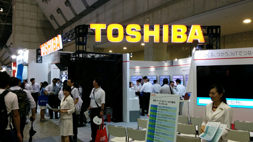 The Toshiba stand