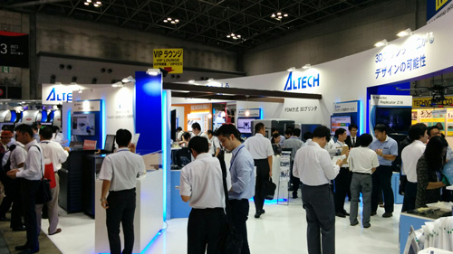 The Altech booth