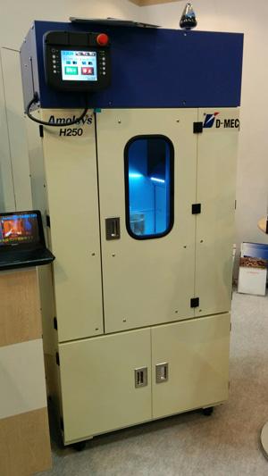 The D MEC Amolsys H250 3D printer