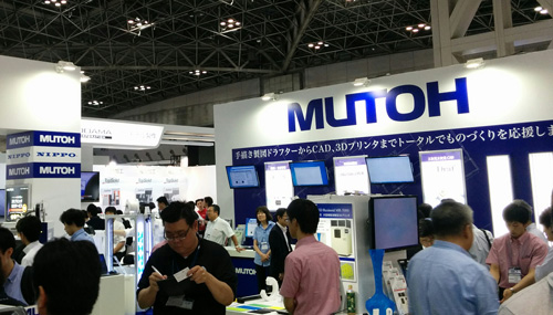 The Mutoh Engineering stand