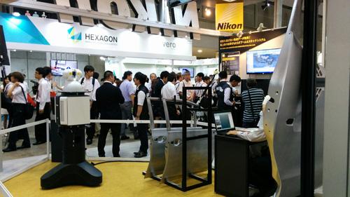 The Nikon 3D scanner.
