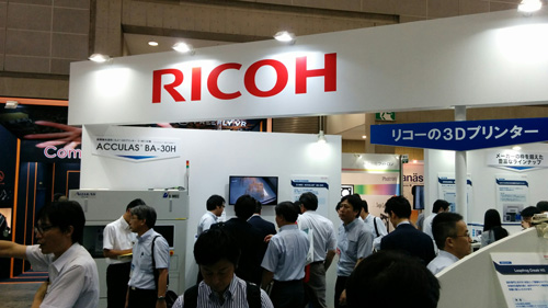 The Ricoh stand