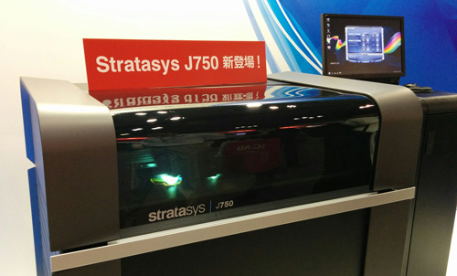 The Stratasys J750 on the Altec booth
