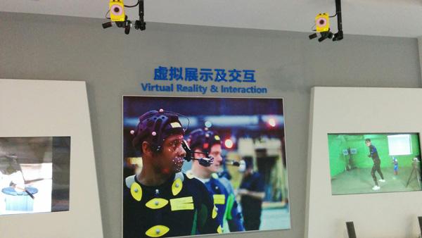 SHINING 3D Virtual Reality Sensors.