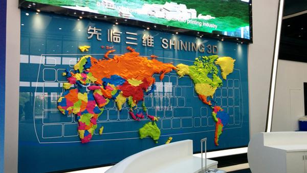 SHINING 3D Headquarters hall 3D printed world.