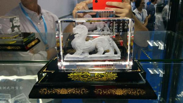 Laser graved hologram by Shining 3D.
