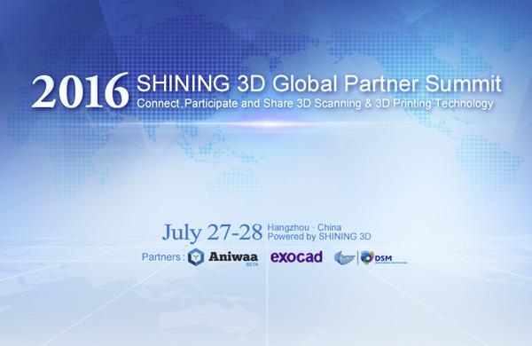 2016 SHINING 3D Global Partner Summit.