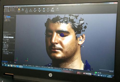 Close up of the 3D face scanning result with the Go!SCAN 50, incide VXElements.
