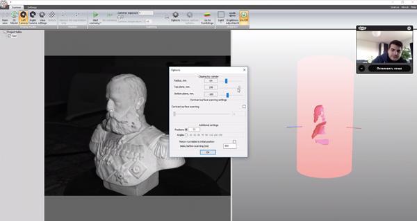 RangeVision ScanCenter 3D software cylinder acquisition parametrization.