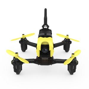 The Hubsan H122D X4 Storm is one of the best FPV racing drones