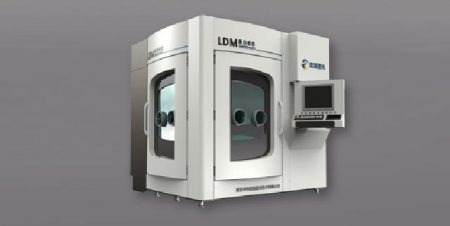 LDM8060 Raycham - Metal