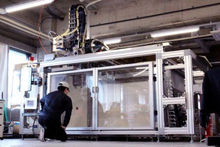 EXF-10 EXTRABOLD - 3D printers