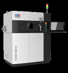 HBD-200