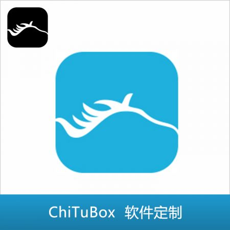 CHITUBOX ChiTu Systems - 3D software
